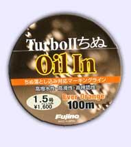 ターボIIちぬOI(オイルイン)