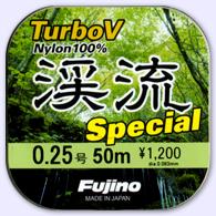 ターボV 渓流スペシャル