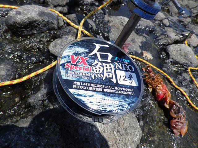 ishidai-NEO-1