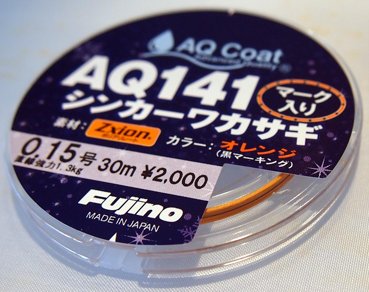 AQ141シンカーワカサギ(マーク入)