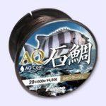 AQ石鯛 カモフラージュブラウン