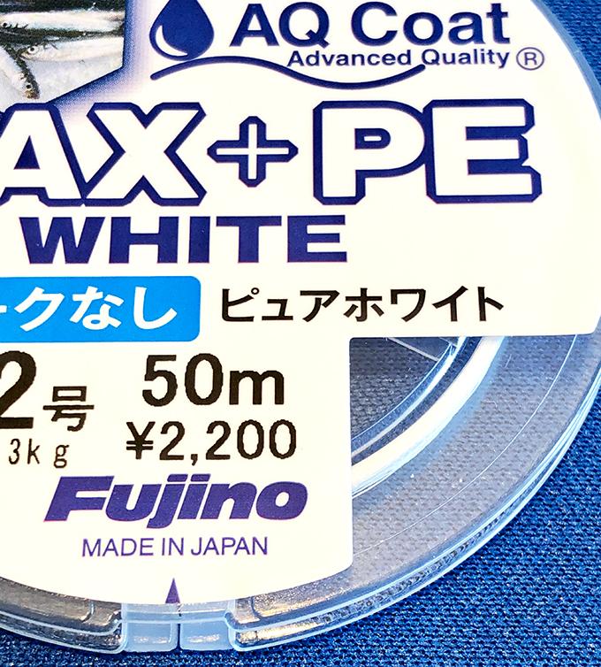 ワックス+PE ホワイト