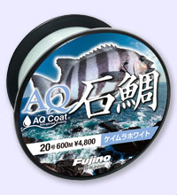 AQ石鯛 ケイムラホワイト