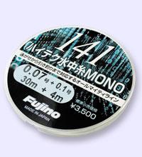 141ハイテク水中糸MONO